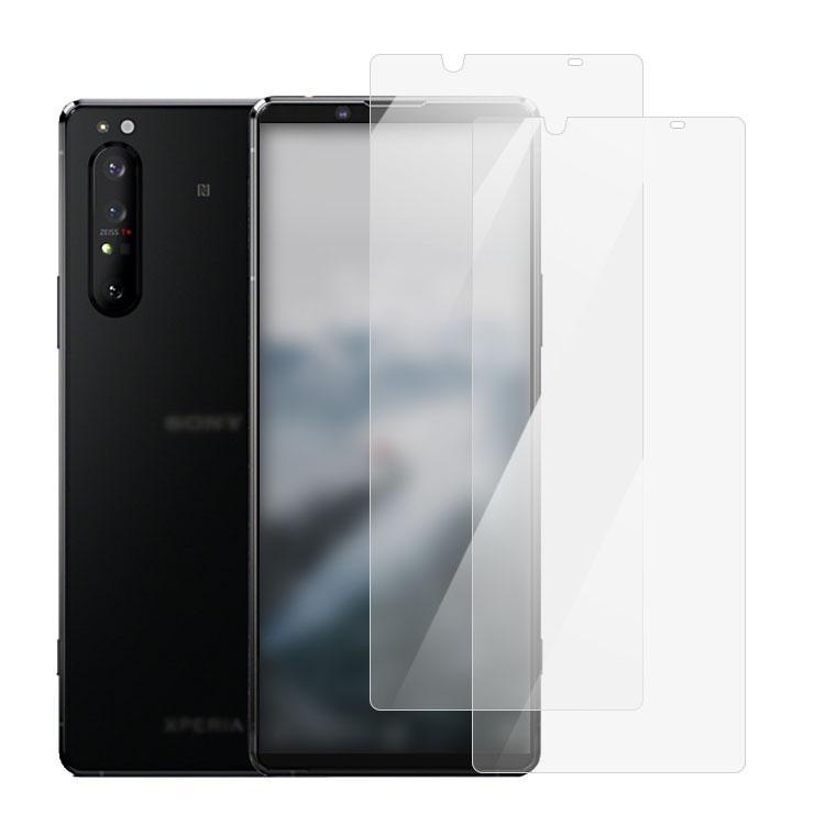 エクスぺリア1 ツー ガラスフィルム 強化ガラス 液晶保護 0.26mm 出色 9H II 液晶保護シート 2枚セット 液晶保護ガラスシート 超美品再入荷品質至上 1 Xperia
