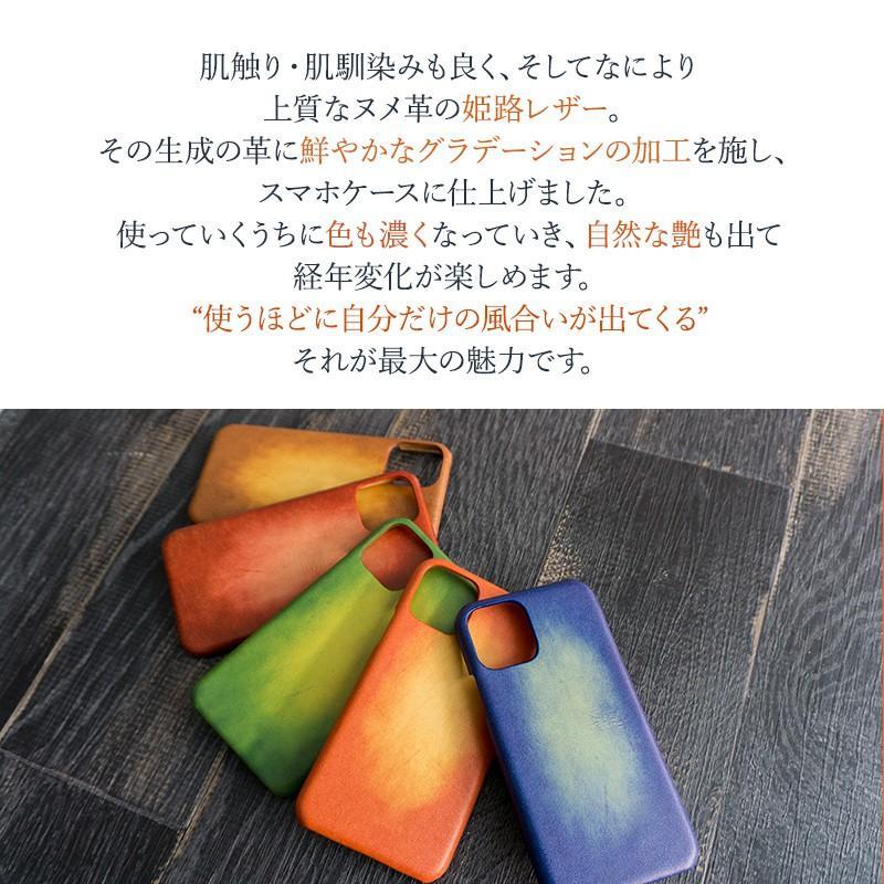 スマホケース 主要機種 全機種対応 まるっと全貼り グラデーションレザー 革 本革 レザー メンズ ケース カバー iphone SE2 12 ギフト 手作り メール便送料無料 keitaijiman 02