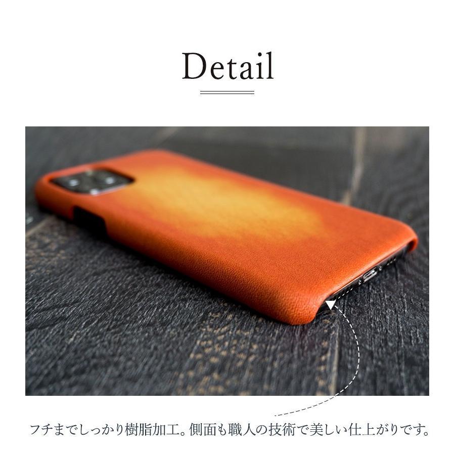 スマホケース 主要機種 全機種対応 まるっと全貼り グラデーションレザー 革 本革 レザー メンズ ケース カバー iphone SE2 12 ギフト 手作り メール便送料無料 keitaijiman 03