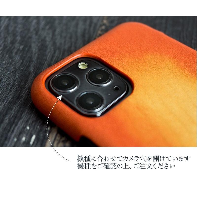 スマホケース 主要機種 全機種対応 まるっと全貼り グラデーションレザー 革 本革 レザー メンズ ケース カバー iphone SE2 12 ギフト 手作り メール便送料無料 keitaijiman 04