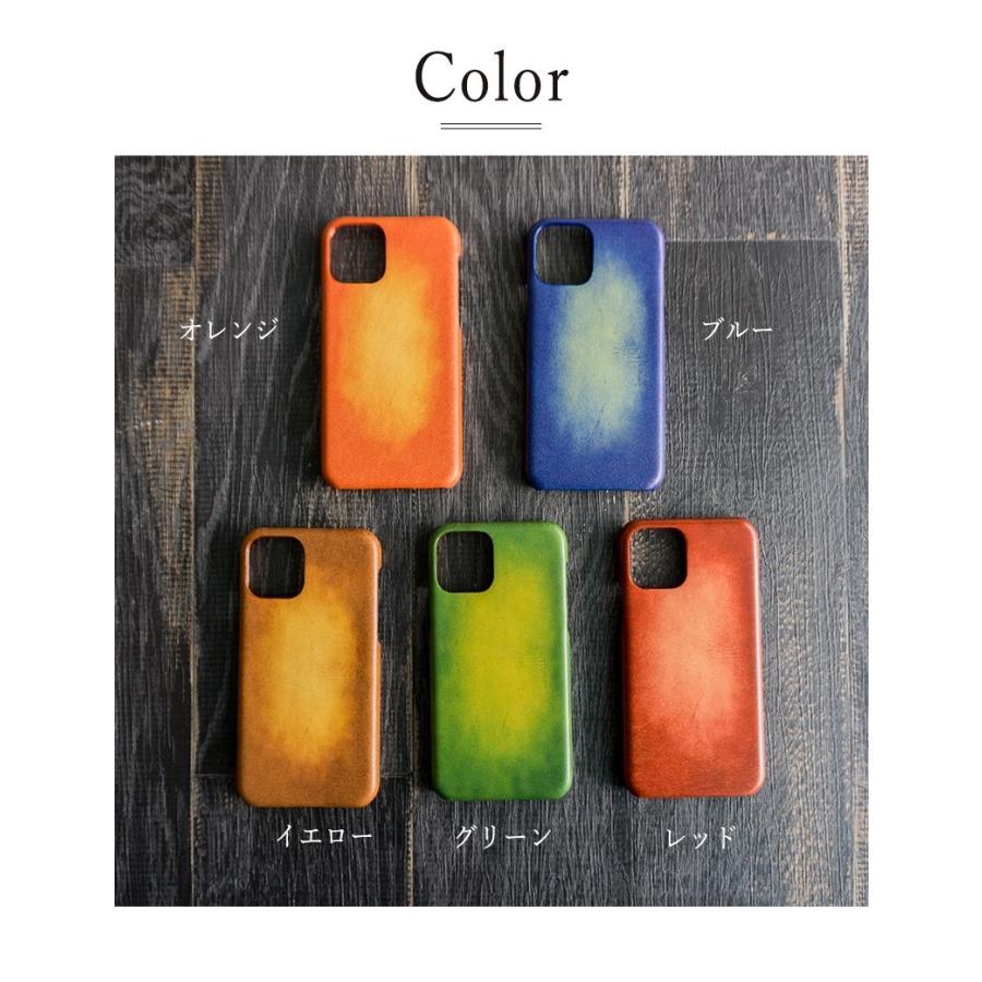 スマホケース 主要機種 全機種対応 まるっと全貼り グラデーションレザー 革 本革 レザー メンズ ケース カバー iphone SE2 12 ギフト 手作り メール便送料無料 keitaijiman 05