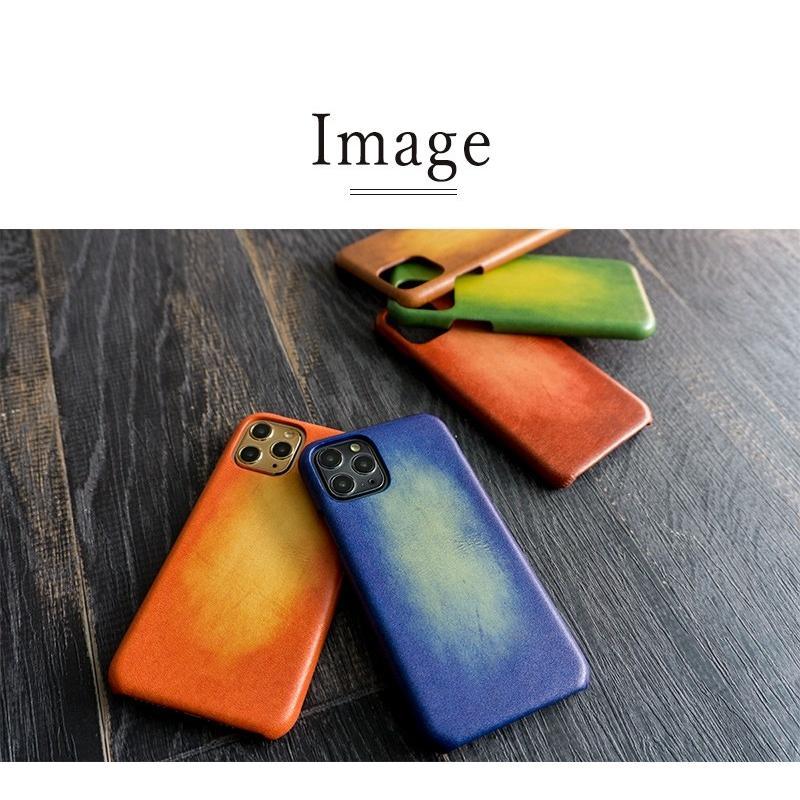 スマホケース 主要機種 全機種対応 まるっと全貼り グラデーションレザー 革 本革 レザー メンズ ケース カバー iphone SE2 12 ギフト 手作り メール便送料無料 keitaijiman 06