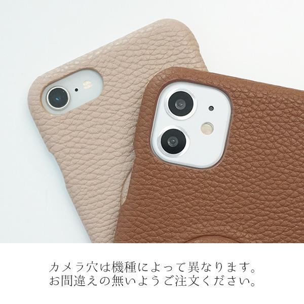 スマホケース 全機種対応 ハードケース シンプル まるっと全貼り ニコちゃん  PU レザー カバー iPhone12 iphone SE 第二世代 国産 手作り メール便送料無料|keitaijiman|05