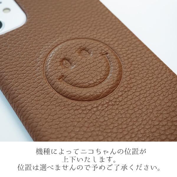 スマホケース 全機種対応 ハードケース シンプル まるっと全貼り ニコちゃん  PU レザー カバー iPhone12 iphone SE 第二世代 国産 手作り メール便送料無料|keitaijiman|06