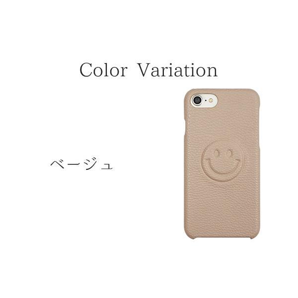 スマホケース 全機種対応 ハードケース シンプル まるっと全貼り ニコちゃん  PU レザー カバー iPhone12 iphone SE 第二世代 国産 手作り メール便送料無料|keitaijiman|07