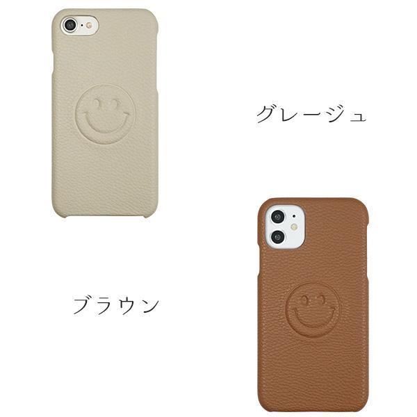スマホケース 全機種対応 ハードケース シンプル まるっと全貼り ニコちゃん  PU レザー カバー iPhone12 iphone SE 第二世代 国産 手作り メール便送料無料|keitaijiman|08