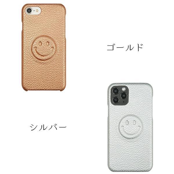 スマホケース 全機種対応 ハードケース シンプル まるっと全貼り ニコちゃん  PU レザー カバー iPhone12 iphone SE 第二世代 国産 手作り メール便送料無料|keitaijiman|09