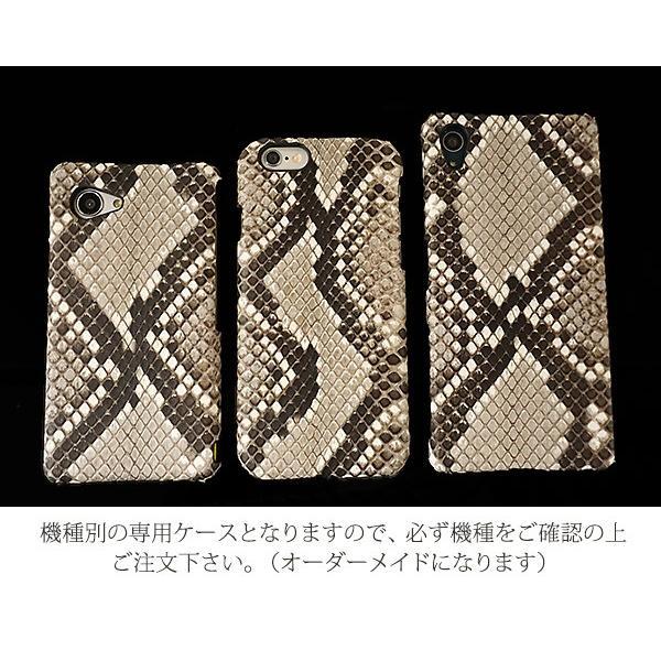 ヘビ革 スマホケース 全機種対応 ダイヤモンドパイソン 本革 iPhone12 Pro Max iPhone12 mini iPhone SE2 iPhone11 アクオスセンス2 カバー メール便送料無料|keitaijiman|08