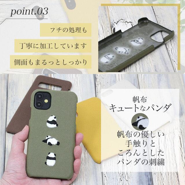 多機種対応 スマホケース ハードケース 刺繍 キュートなパンダ まるっと全貼り 帆布 スマホカバー iphone SE 2020 se2 iPhone12 12Pro iPhoneX メール便送料無料 keitaijiman 04