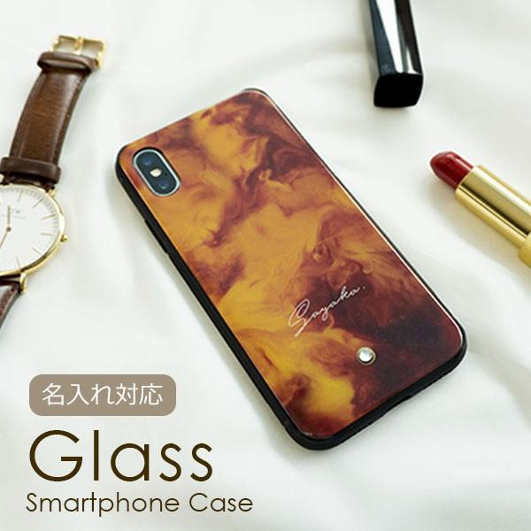 スマホケース 多機種対応 強化ガラス べっ甲風 名入れ 名前入れ iPhone11 Pro Max iPhoneX iPhone8 iPhone7 GALAXY S9 Xperia AQUOS R2 R sense|keitaijiman