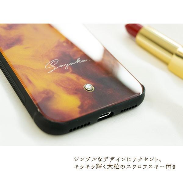 スマホケース 多機種対応 強化ガラス べっ甲風 名入れ 名前入れ iPhone11 Pro Max iPhoneX iPhone8 iPhone7 GALAXY S9 Xperia AQUOS R2 R sense|keitaijiman|02