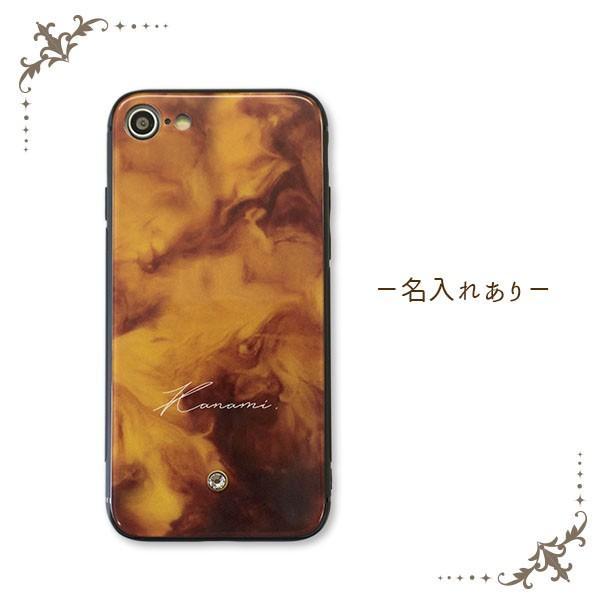スマホケース 多機種対応 強化ガラス べっ甲風 名入れ 名前入れ iPhone11 Pro Max iPhoneX iPhone8 iPhone7 GALAXY S9 Xperia AQUOS R2 R sense|keitaijiman|03
