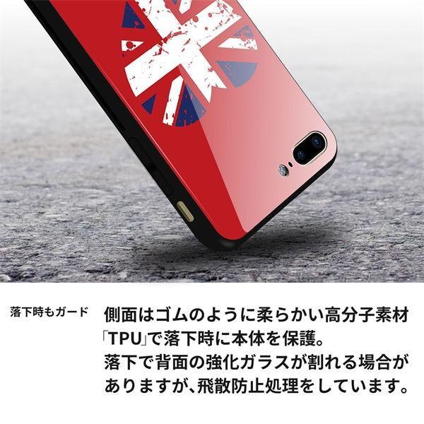 スマホケース 多機種対応 強化ガラス べっ甲風 名入れ 名前入れ iPhone11 Pro Max iPhoneX iPhone8 iPhone7 GALAXY S9 Xperia AQUOS R2 R sense|keitaijiman|06