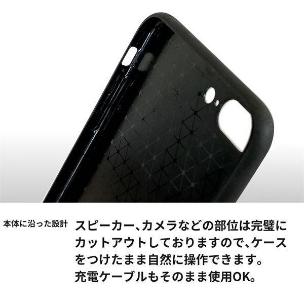 スマホケース 多機種対応 強化ガラス べっ甲風 名入れ 名前入れ iPhone11 Pro Max iPhoneX iPhone8 iPhone7 GALAXY S9 Xperia AQUOS R2 R sense|keitaijiman|07