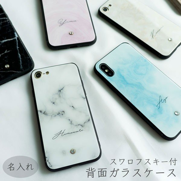 多機種対応 スマホケース 強化ガラス 大理石風 名入れ ワンポイント スワロフスキー iPhone android おしゃれ かわいい|keitaijiman