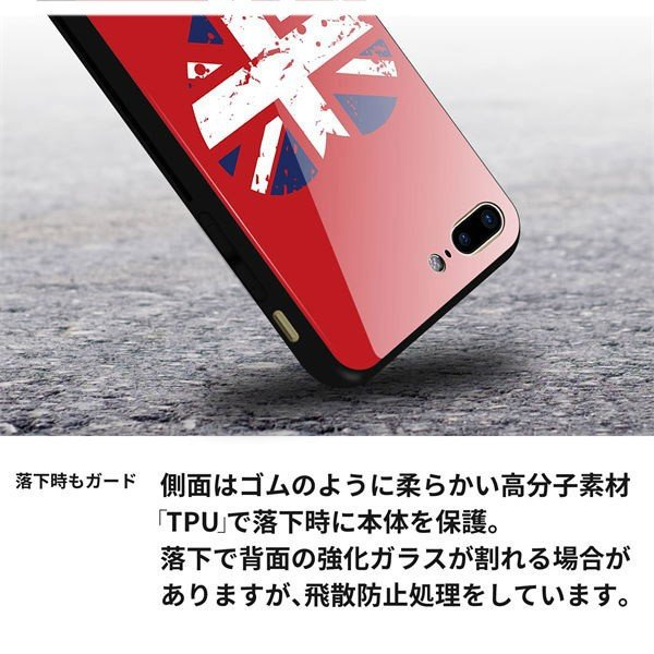 多機種対応 スマホケース 強化ガラス 大理石風 名入れ ワンポイント スワロフスキー iPhone android おしゃれ かわいい|keitaijiman|08