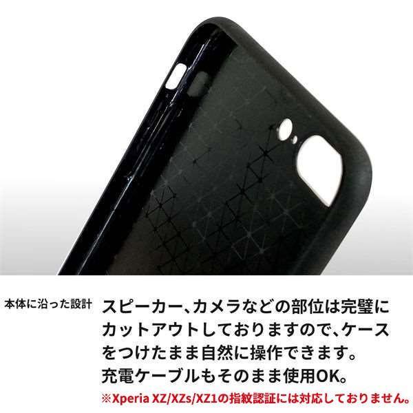 多機種対応 スマホケース 強化ガラス 大理石風 名入れ ワンポイント スワロフスキー iPhone android おしゃれ かわいい|keitaijiman|09