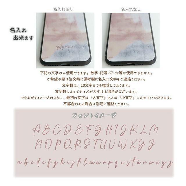 スマホケース 多機種対応 ガラス ニュアンスアート 名入れ くすみカラー アート 文字入れ ケース カバー AQUOS R5G sense Galaxy S10 Xperia メール便送料無料 keitaijiman 03