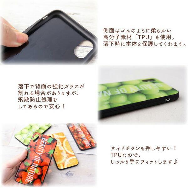 スマホケース 多機種対応 ガラス ニュアンスアート 名入れ くすみカラー アート 文字入れ ケース カバー AQUOS R5G sense Galaxy S10 Xperia メール便送料無料 keitaijiman 04
