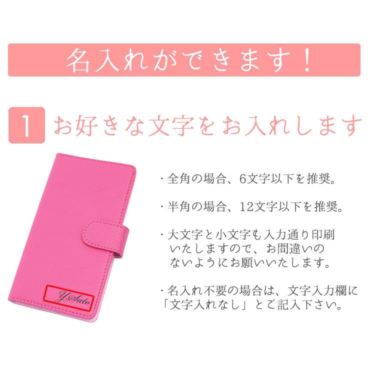 スマホケース 手帳型 全機種対応 レザーハイクラス iPhone12 Pro iPhone12 mini iPhone SE2 iPhone 11 Pro Max XS XR Xperia XZ3 携帯ケース メール便送料無料|keitaijiman|04