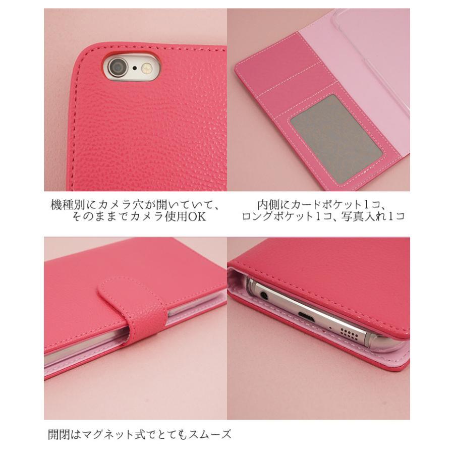 スマホケース 手帳型 全機種対応 レザーハイクラス iPhone12 Pro iPhone12 mini iPhone SE2 iPhone 11 Pro Max XS XR Xperia XZ3 携帯ケース メール便送料無料|keitaijiman|08