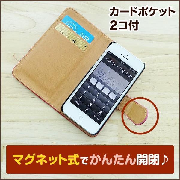 全機種対応 手帳型 スマホケース レザー ケース カバー iPhone12 Pro iPhone12 mini iPhone SE2 iPhone11 Pro iPhone XS XR X 8 Galaxy S10 携帯ケース|keitaijiman|02