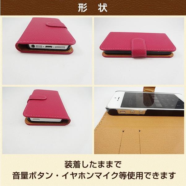 全機種対応 手帳型 スマホケース レザー ケース カバー iPhone12 Pro iPhone12 mini iPhone SE2 iPhone11 Pro iPhone XS XR X 8 Galaxy S10 携帯ケース|keitaijiman|03