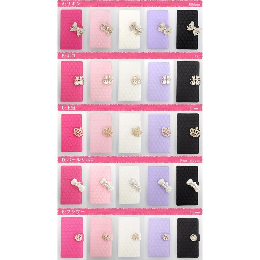 スマホケース 手帳型 全機種対応 ハートのキルトデコ iPhone12 Pro iPhone SE2 iPhone11 Pro iPhone XS アクオスセンス2 SHV43 SH-01L 携帯ケース スマホ カバー keitaijiman 02