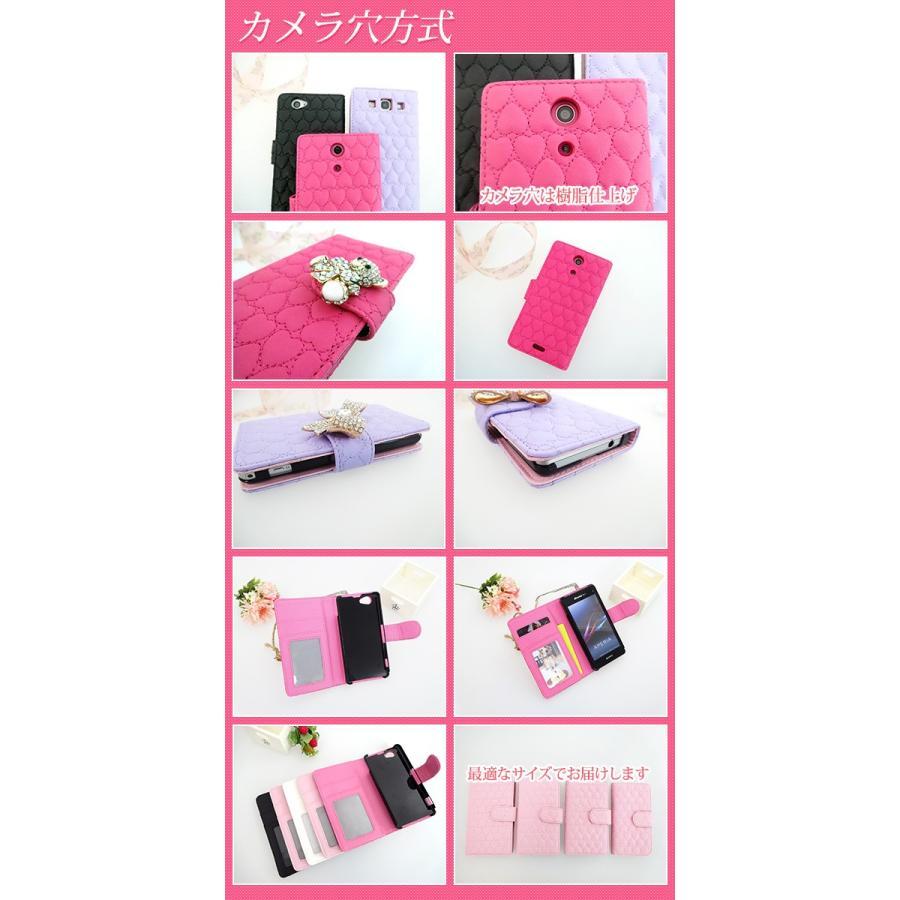スマホケース 手帳型 全機種対応 ハートのキルトデコ iPhone12 Pro iPhone SE2 iPhone11 Pro iPhone XS アクオスセンス2 SHV43 SH-01L 携帯ケース スマホ カバー keitaijiman 07