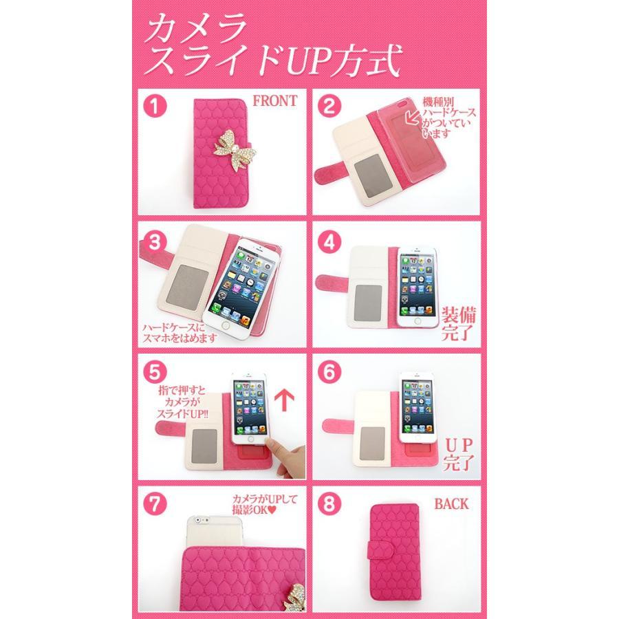 スマホケース 手帳型 全機種対応 ハートのキルトデコ iPhone12 Pro iPhone SE2 iPhone11 Pro iPhone XS アクオスセンス2 SHV43 SH-01L 携帯ケース スマホ カバー keitaijiman 08