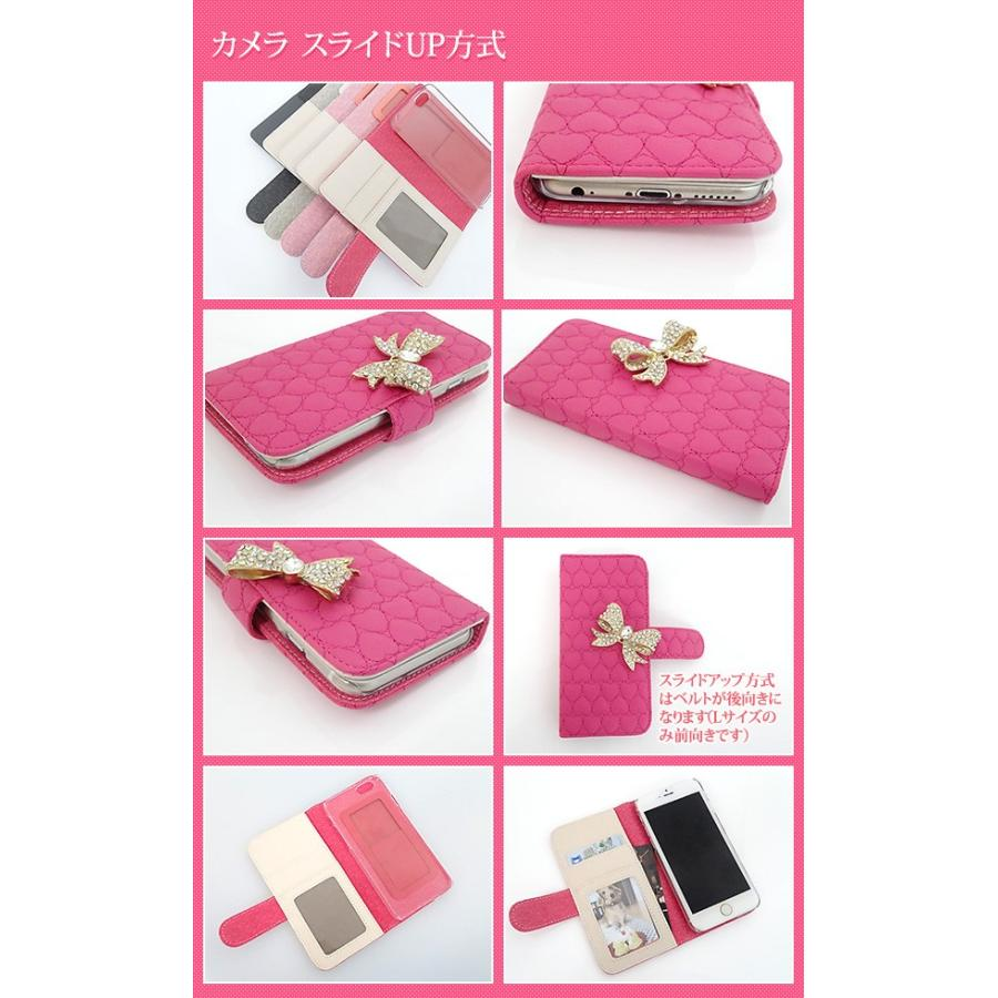 スマホケース 手帳型 全機種対応 ハートのキルトデコ iPhone12 Pro iPhone SE2 iPhone11 Pro iPhone XS アクオスセンス2 SHV43 SH-01L 携帯ケース スマホ カバー keitaijiman 09