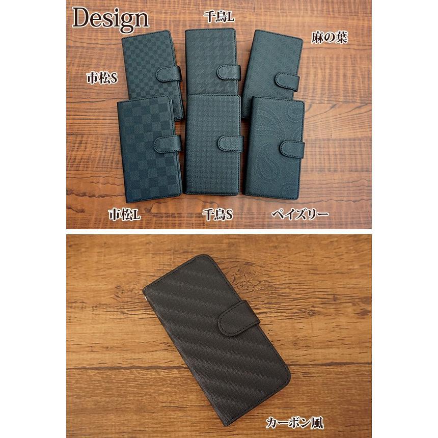 スマホケース 手帳型 全機種対応 凸凹 BLACK6 iPhone12 Pro iPhoneSE2 iPhone11 Pro XS XR Xperia Galaxy S10 AQUOS スマホ カバー 携帯ケース メール便送料無料 keitaijiman 02