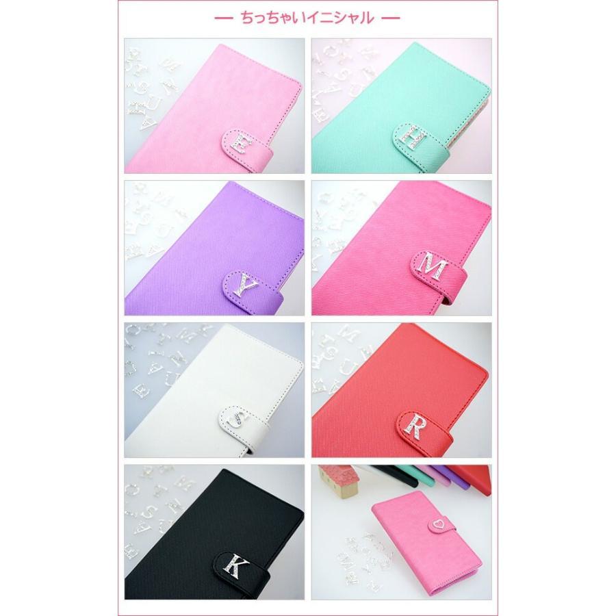 スマホケース 手帳型 全機種対応 イニシャル+ iPhone12 mini iPhone SE2 iPhone11 Pro iPhone XS iPhone XR Xperia XZ3 SO-01L 携帯ケース スマホ カバー keitaijiman 06