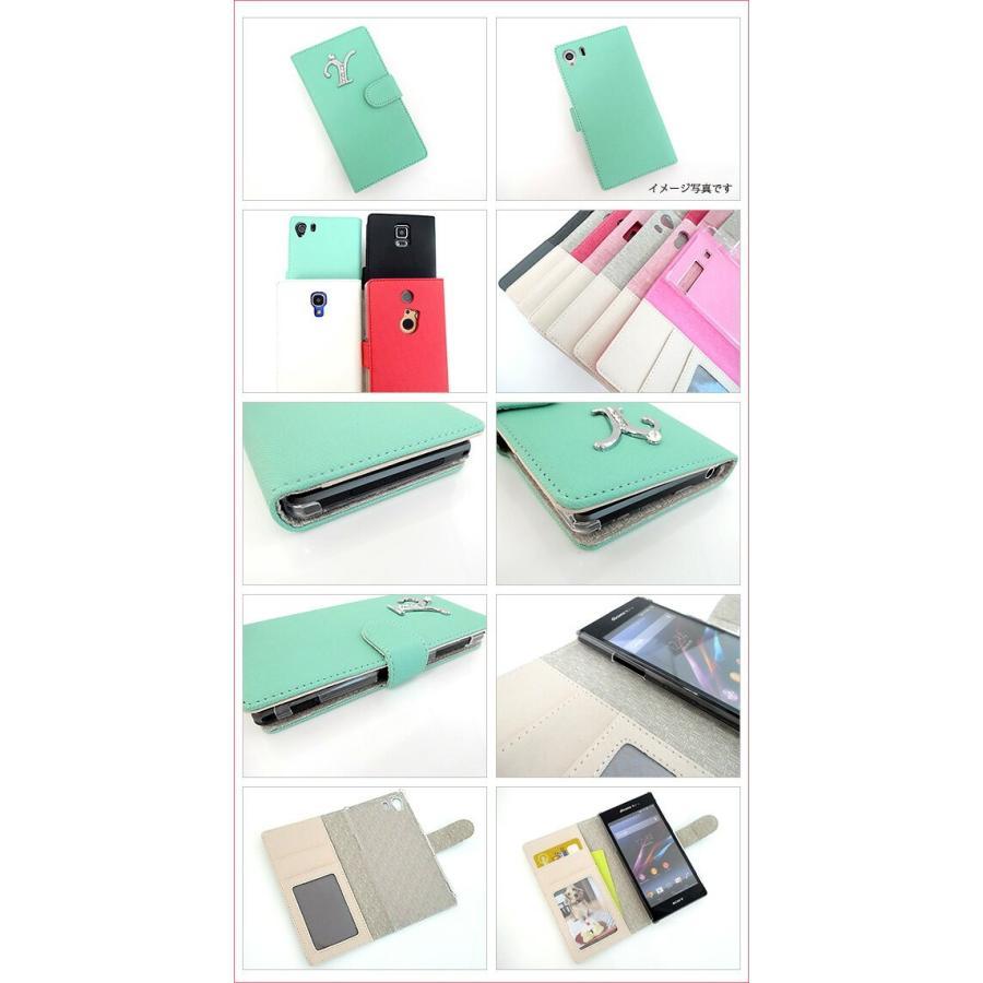 スマホケース 手帳型 全機種対応 イニシャル+ iPhone12 mini iPhone SE2 iPhone11 Pro iPhone XS iPhone XR Xperia XZ3 SO-01L 携帯ケース スマホ カバー keitaijiman 07