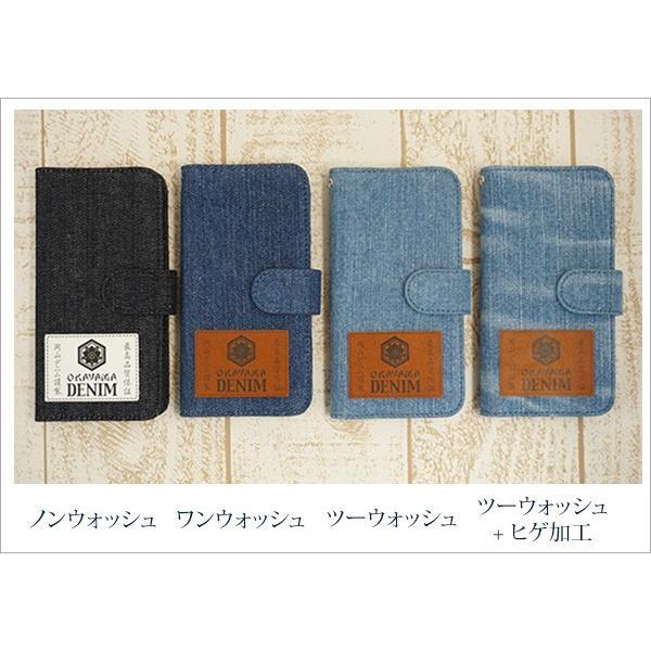 岡山デニム スマホケース 手帳型 カバー iPhone12 Pro iPhone SE2 iPhone11 Pro など 児島デニム ジーンズ 綿100% 携帯ケース スマホ カバー メール便送料無料|keitaijiman|02