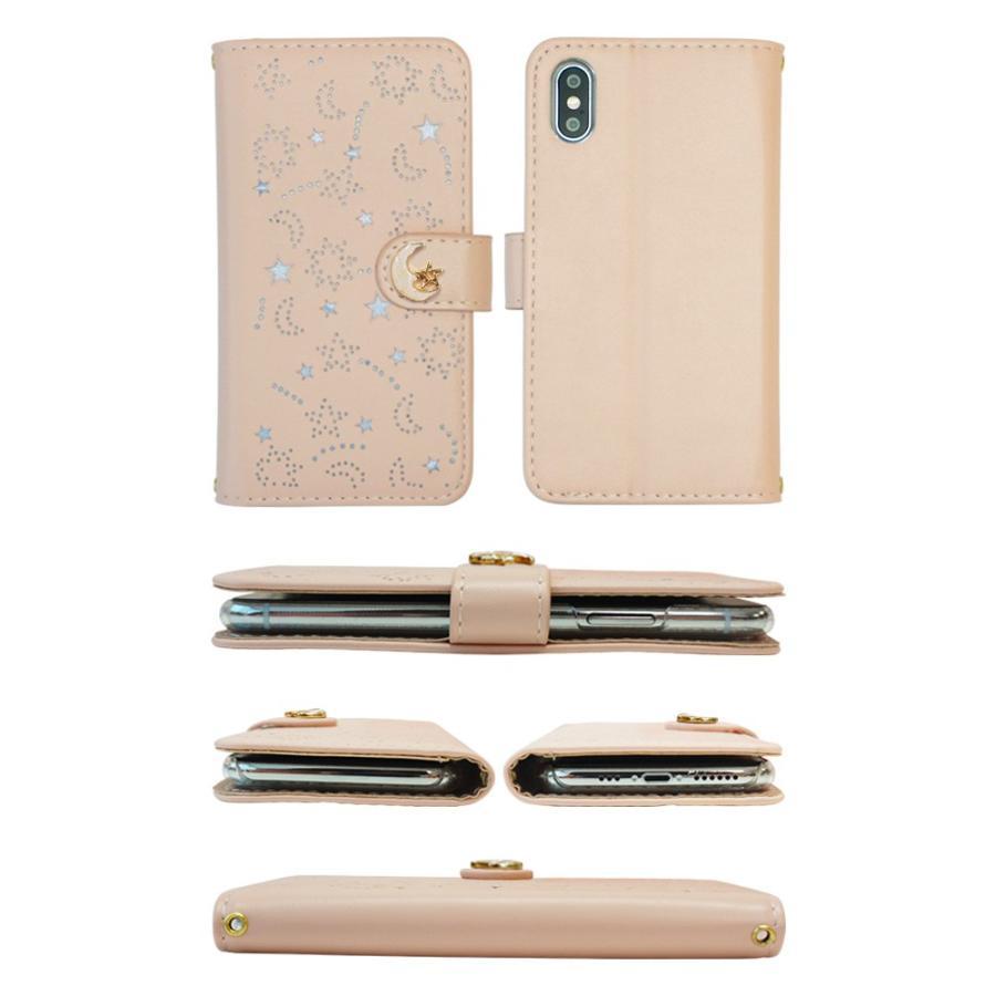 スマホケース 手帳型 全機種対応 スタンド 星 星空 デコ ポケット付 ストラップ穴 iPhone12 Pro iPhone SE2 iPhone11 Pro xperia iphonexr メール便送料無料 keitaijiman 11