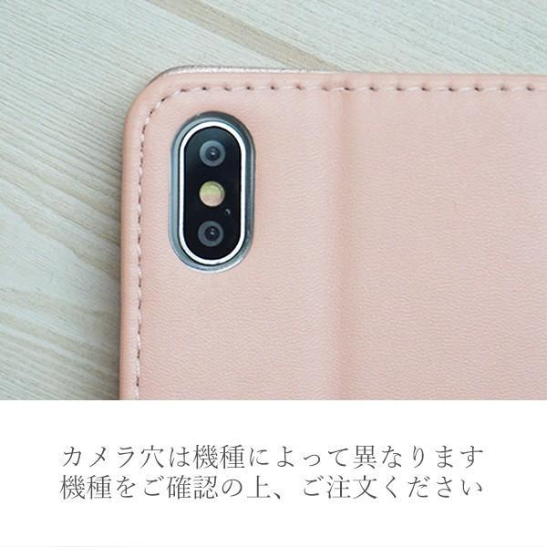 スマホケース 手帳型 全機種対応 スタンド 星 星空 デコ ポケット付 ストラップ穴 iPhone12 Pro iPhone SE2 iPhone11 Pro xperia iphonexr メール便送料無料 keitaijiman 04