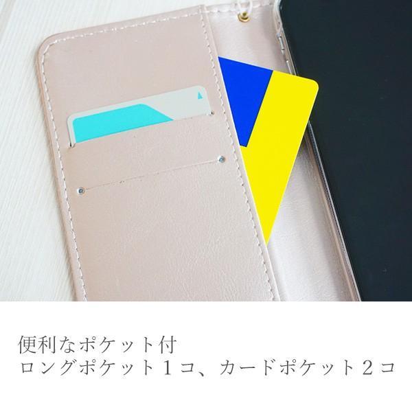 スマホケース 手帳型 全機種対応 スタンド 星 星空 デコ ポケット付 ストラップ穴 iPhone12 Pro iPhone SE2 iPhone11 Pro xperia iphonexr メール便送料無料 keitaijiman 05
