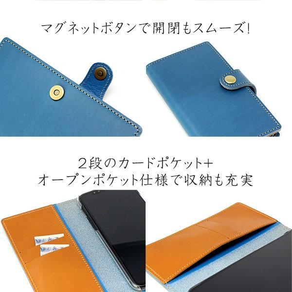 スマホケース 全機種対応 手帳型 イタリアンレザー KOALA 本革 ベルト付き iPhone12 Pro Max iPhone12 mini iPhone SE2 xperia1 aquos r3 携帯ケース keitaijiman 08