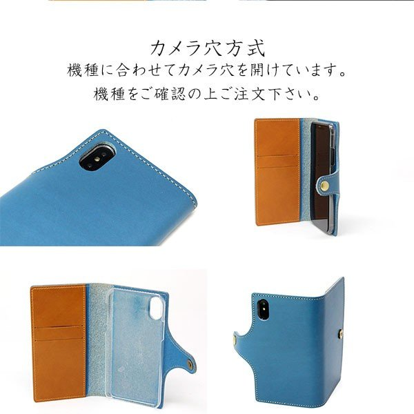 スマホケース 全機種対応 手帳型 イタリアンレザー KOALA 本革 ベルト付き iPhone12 Pro Max iPhone12 mini iPhone SE2 xperia1 aquos r3 携帯ケース keitaijiman 09