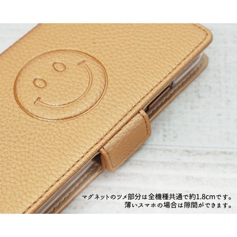 スマホケース 手帳型 全機種対応 可愛い iPhoneSE2 Galaxy Xperia ニコちゃん マグネット スタンド機能付き ポケット付き スマイル 携帯ケース メール便送料無料|keitaijiman|15