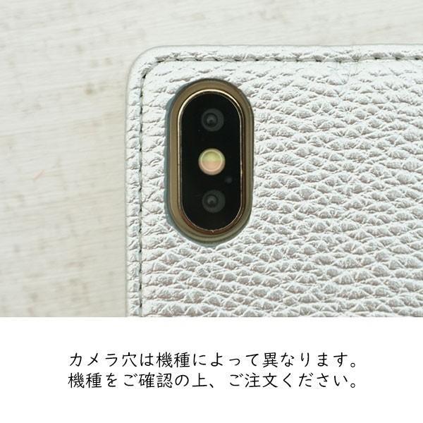 スマホケース 手帳型 全機種対応 可愛い iPhoneSE2 Galaxy Xperia ニコちゃん マグネット スタンド機能付き ポケット付き スマイル 携帯ケース メール便送料無料|keitaijiman|03