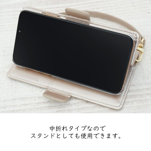 スマホケース 手帳型 全機種対応 可愛い iPhoneSE2 Galaxy Xperia ニコちゃん マグネット スタンド機能付き ポケット付き スマイル 携帯ケース メール便送料無料|keitaijiman|04