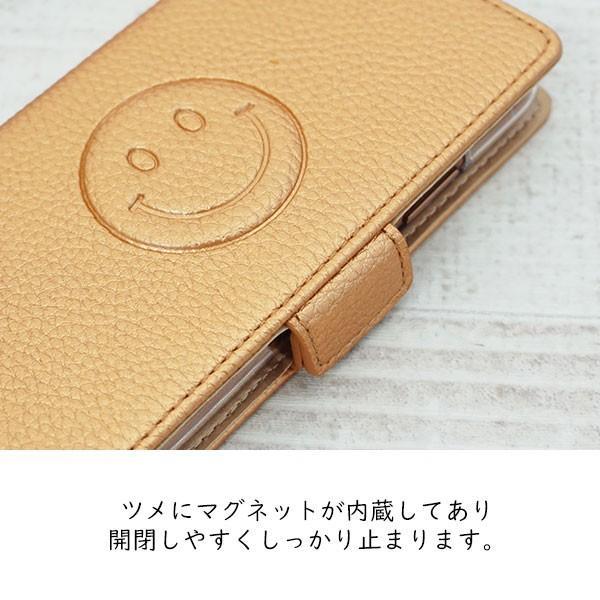 スマホケース 手帳型 全機種対応 可愛い iPhoneSE2 Galaxy Xperia ニコちゃん マグネット スタンド機能付き ポケット付き スマイル 携帯ケース メール便送料無料|keitaijiman|06