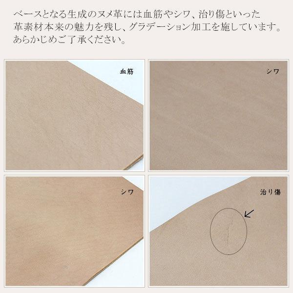 スマホケース 全機種対応 手帳型 姫路レザー ベルト付き グラデーションレザー 革 本革 xperia1 aquos r3 iphone 12 se2 xr 携帯ケース メール便送料無料|keitaijiman|11