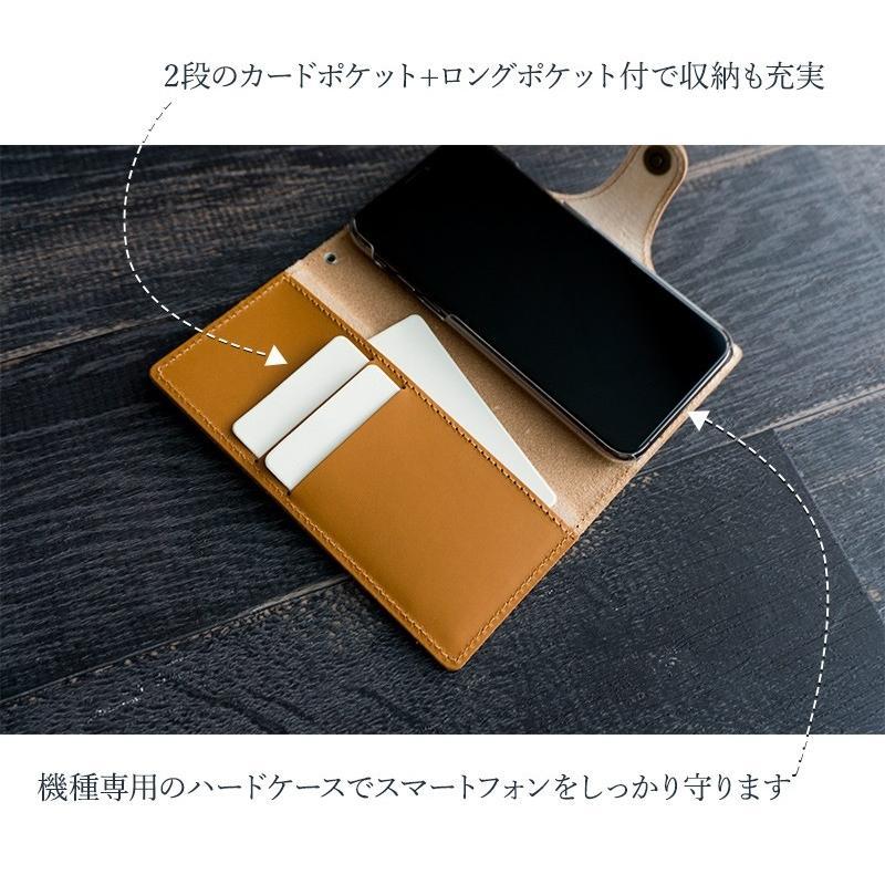 スマホケース 全機種対応 手帳型 姫路レザー ベルト付き グラデーションレザー 革 本革 xperia1 aquos r3 iphone 12 se2 xr 携帯ケース メール便送料無料|keitaijiman|04