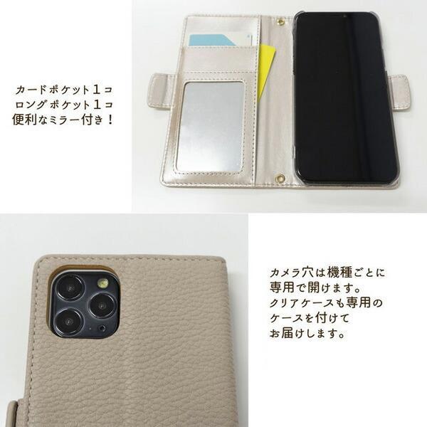 スマホケース 手帳型 iphone se2 android全機種対応 Simple エレガント サイドマグネット イニシャル くすみカラー ケース カバー AQUOS R5G メール便送料無料 keitaijiman 04