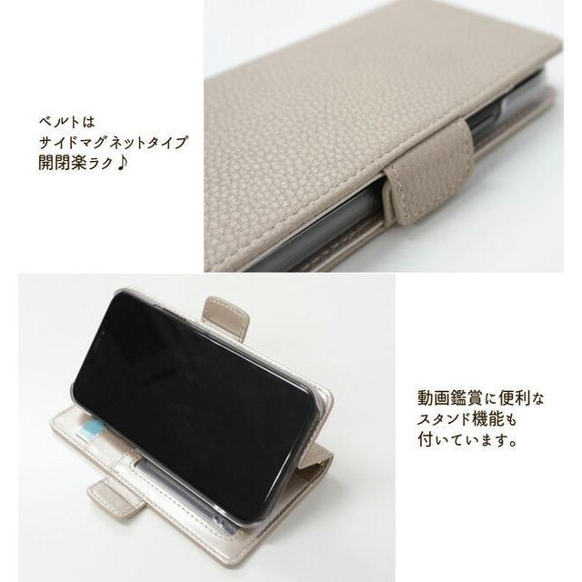 スマホケース 手帳型 iphone se2 android全機種対応 Simple エレガント サイドマグネット イニシャル くすみカラー ケース カバー AQUOS R5G メール便送料無料 keitaijiman 05