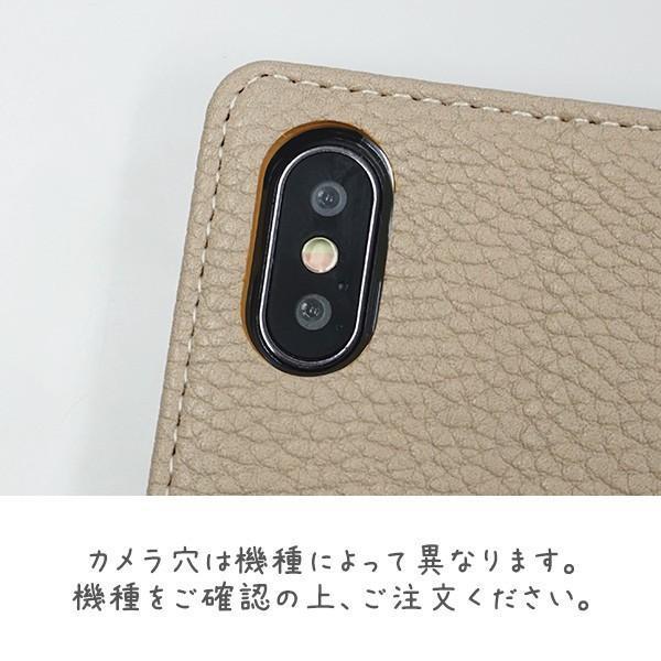 スマホケース 手帳型 iphone se2 android全機種対応 コインケース 付き ニコちゃん ポケット マグネット 携帯ケース メール便送料無料 keitaijiman 04