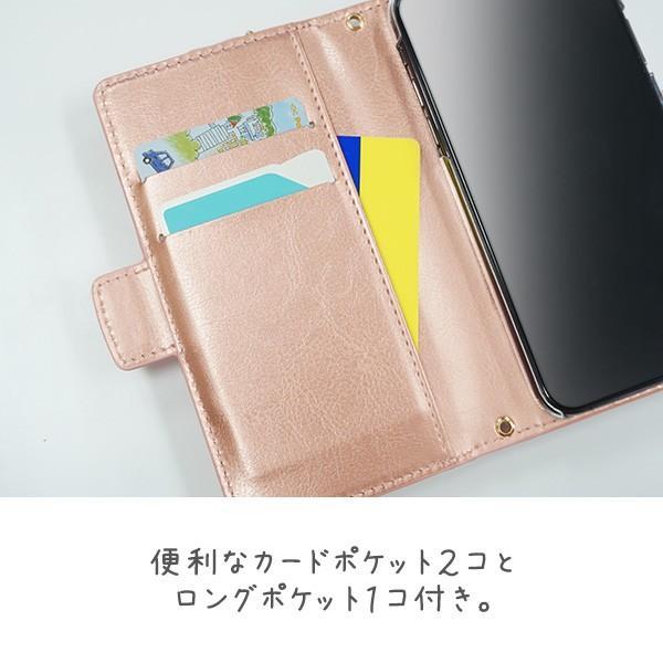 スマホケース 手帳型 iphone se2 android全機種対応 コインケース 付き ニコちゃん ポケット マグネット 携帯ケース メール便送料無料 keitaijiman 05